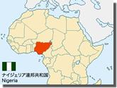 ナイジェリア議会 同性婚禁止法案可決